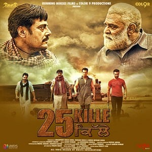 25-Kille--Original-Motion-Picture-Soundtrack--Punjabi-2016-500x500