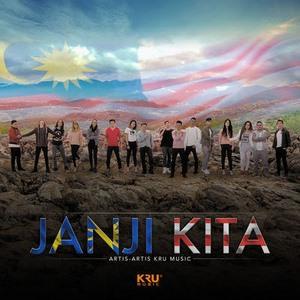 Artis Artis KRU Music - Janji Kita