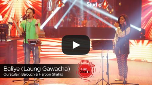 Baliye - Laung Gawacha Lyrics: Quratulain Baloch