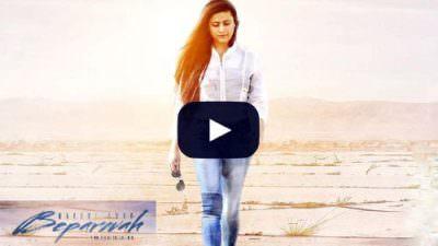 Beparwah Lyrics – Raashi Sood Ft The PropheC