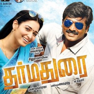 dharmadurai tamil movie songs