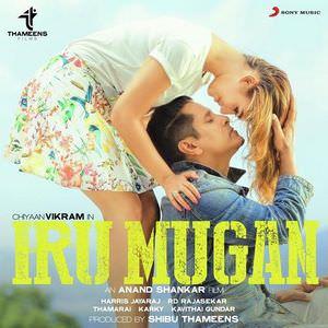 Iru-Mugan-Tamil-2016-500x500