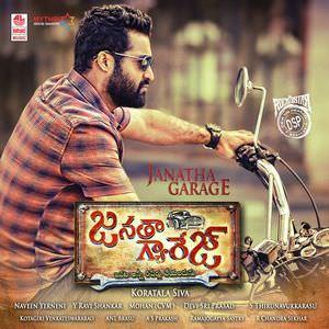 Janatha-Garage-Telugu-2016-500x500