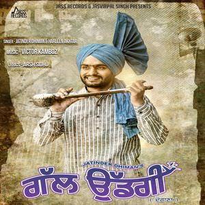 Jatinder Dhiman-gal-uddgi-song-lyrics-mint-hawa-djpunjab-ipendu-singer