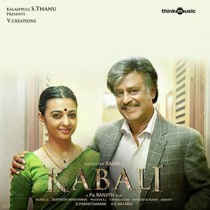 Kabali-Bonus-Track-Tamil-2016