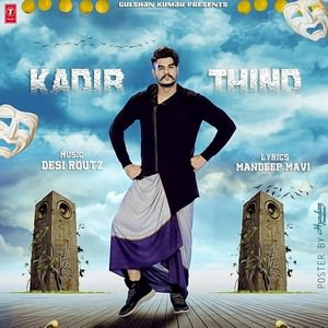 Kadir-Thind -bhangra-in-pain-song