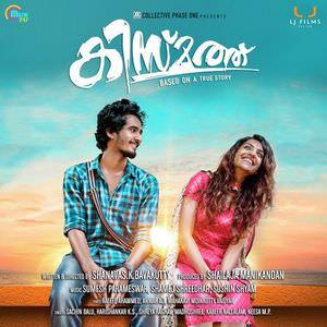 Kismath-Malayalam-2016-500x500