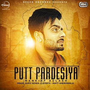 Matt Sherowala - Putt Pardesiya (with Gupz Sehra) - Single