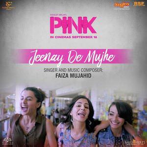 Pink-Hindi-2016-500x500