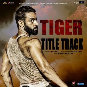 Sippy Gill-tiger-film
