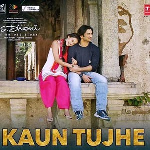 Sushant Singh Rajput-kaun tujhe songs