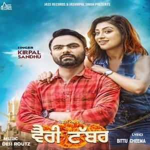 Verri Tabbar by Kirpal Sandhu