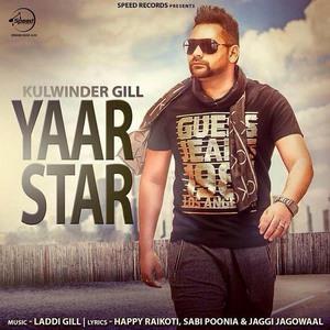 Yaar Star full Kulwinder Gill