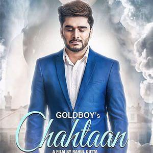 gold-boy-chahtaan-song-djpunjab-lyric