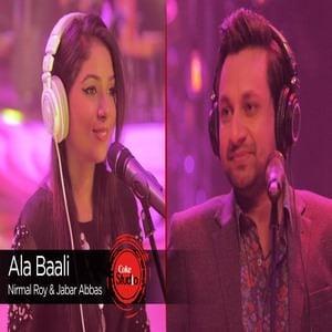 Ala Bali song