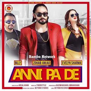 anni-pa-de-lyrics-zohaib-amjad