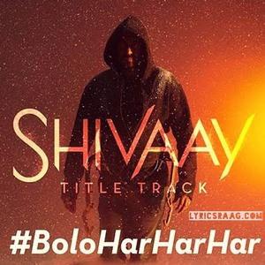 bolo-har-har-har-song-lyrics-shivaay-title-song