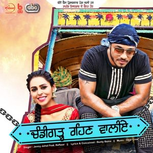 chandigarh-rehn-waliye-lyrics-raftaar
