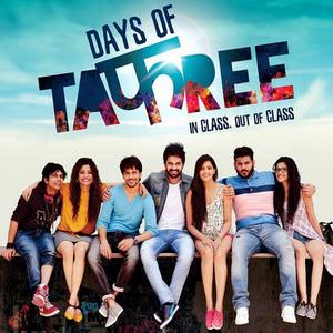 days-of-tafree-in-class-out-of-class