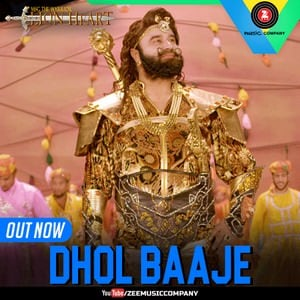 dhol-baaje-lyrics-msg-the-warrior-lion-heart