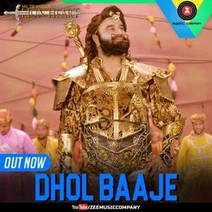 dhol-baaje-lyrics-msg-the-warrior-lion-heart