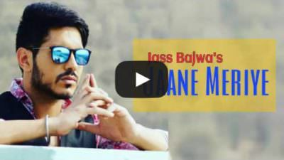 Jaane Meriye Lyrics – Jass Bajwa