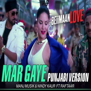 Mar Gaye -Punjabi Version -song