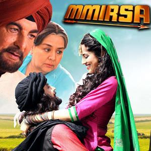 Mmirsa movie songs