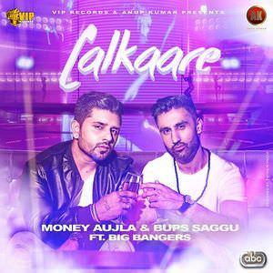 Money Aujla -lalkaare-song