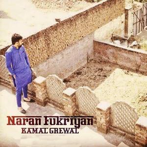 naran-fukriyan-lyrics-kamal-grewal