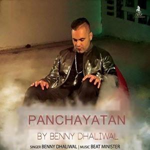 Panchaytan-benny-dhaliwal