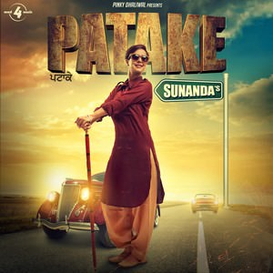 patake-lyrics-sunanda