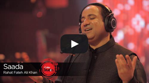 Sada Lyrics - Rahat Fateh Ali Khan | Coke Studio