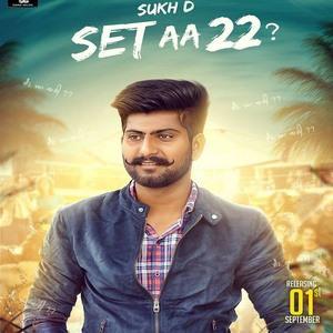 Set Aa 22 by Sukh D