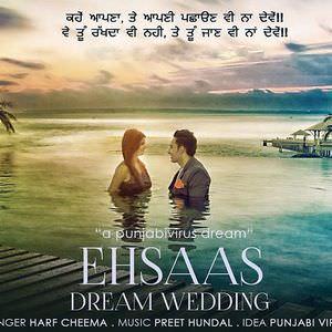ehsas-song-harf-cheema-singer