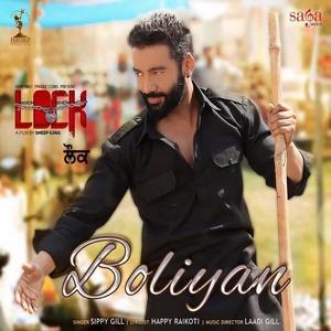 boliyan-lock-movie-sippy-gill-lyric