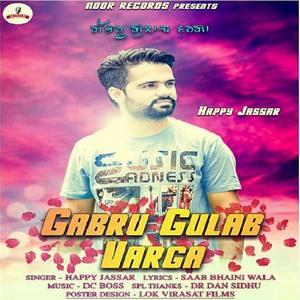 gabru-gulab-warga-happy-jassar