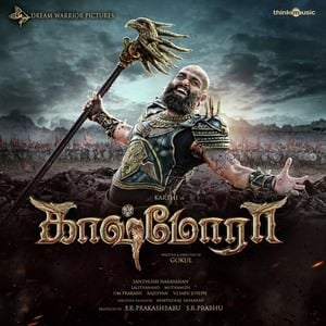kaashmora-tamil-movie-2016