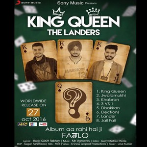 king-queen-by-the-landers