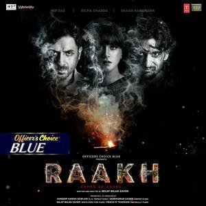 raakh-hindi-movie-wiki