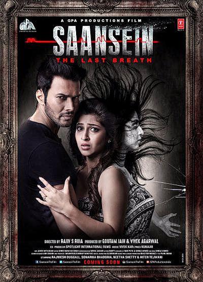 saansein_hindi_movie-posters