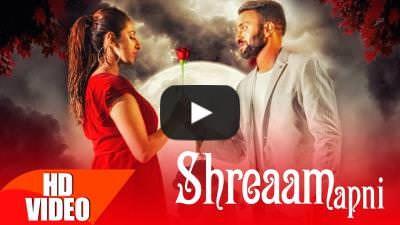 Shreaam Apni Lyrics – Dilpreet Dhillon