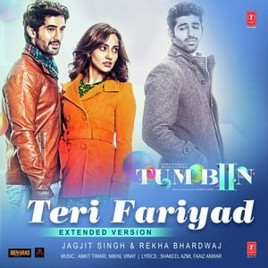 teri-fariyad-extended-version-song-lyrics-tum-bin-2