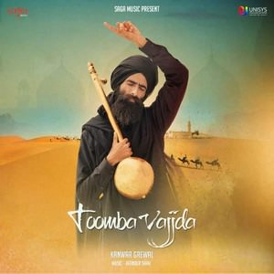 toomba-vajjda-kanwar-grewal-lyrics-djpunjab