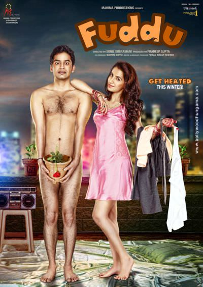 fuddu-hindi-movie-wiki-release-dates