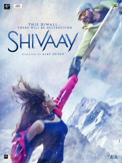 shivaay-movie-posters-wikipedia-ajay-devgn