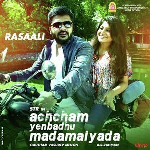 achcham-yenbadhu-madamaiyada-tamil-2016-songs