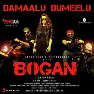 damaalu-dumeelu-from-bogan