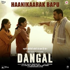 dangal-hindi-2016-hanikarak-song-lyrics-mint