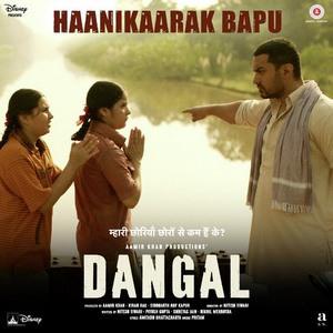 dangal-hindi-2016-hanikarak-song-lyrics-mint